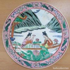 Antigüedades: EPOCA CANTÓN, ANTIGUO PLATO CHINO. Lote 261218205
