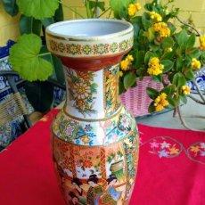 Antigüedades: JARRÓN CHINO ANTIGUO. Lote 261237210