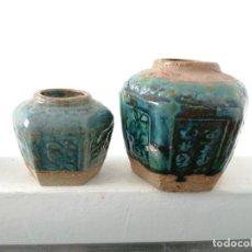 Antigüedades: 2 CUENCOS JARRON CHINO ESMALTADO PINTADO A MANO ORIENTAL JAPON KOREA BOWL LETRAS FLORES. Lote 261258290