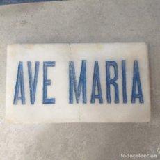 Antigüedades: AVE MARIA EN MARMOL BLANCO. Lote 261277920