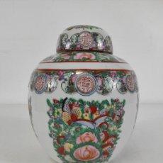 Antigüedades: PRECIOSO JARRÓN - TIBOR CHINO - PORCELANA - SELLO EN LA BASE. Lote 261558355