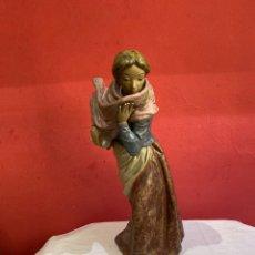 Antigüedades: ESPECTACULAR FIGURA DE PORCELANA DE NAO LLADRÓ, DAISA 1982 .TAMAÑO GRANDE 47X30 CM.PESO:4.325 KG. Lote 261951835
