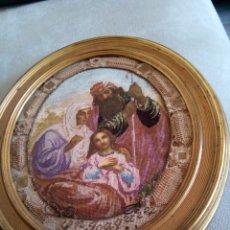Antigüedades: * BORDADO DE S. JOAQUIN, STA ANA Y JESUS.32CM.(RF:G/E). Lote 261956775