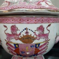 Antigüedades: ANTIGUO JARRON CHINO. Lote 262005580