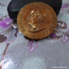 Antigüedades: MEDALLA DE JUAN PABLO II Y BEATIFICACION DE SOR ANGELA DE LA CRUZ SEVILLA 5-XI-82. Lote 262152975