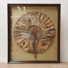 Antigüedades: ABANICO CIRCULAR TAURINO. Lote 262262140