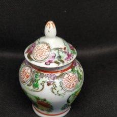 Antigüedades: TIBOR CHINO. Lote 262272375
