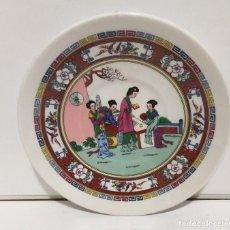 Antigüedades: PLATO PORCELANA ESCENA JAPONESA DE SAN CLAUDIO OVIEDO 1972. Lote 262302575