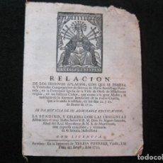 Antigüedades: RELACION FESTIVOS APLAUSOS-CONGREGACION SIERVOS DE MARIA STMA DOLORIDA-AÑO 1753-VER FOTOS-(K-2740). Lote 262306860
