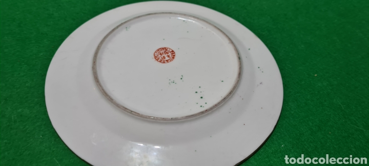 Antigüedades: Precioso plato de Porcelana de Macau Xina. Con motivos florales. - Foto 5 - 262382915