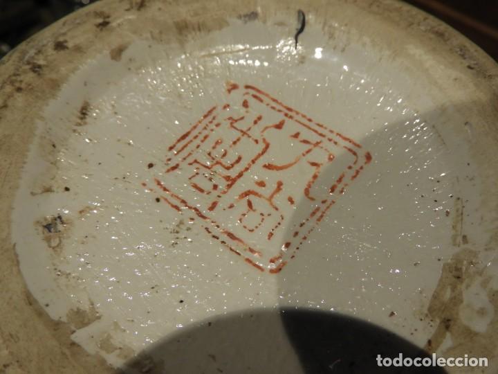 Antigüedades: JARRON DE PORCELANA CHINA DECORADO A MANO ANTIGUO - Foto 10 - 262416600