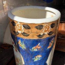 Antigüedades: PARAGUERO SATSUMA. Lote 262454150