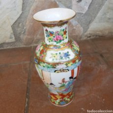 Antigüedades: JARRON DE PORCELANA CHINA. Lote 262699250