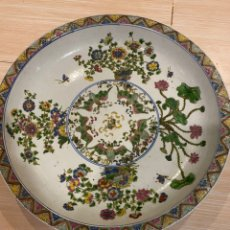 Antigüedades: PLATO DE CHINA DIAMETER 43. Lote 262806335
