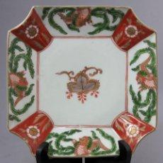 Antigüedades: PLATO DE PORCELANA EUROPEA DECORADO SIGUIENDO MODELOS CHINOS PRINCIPIOS DEL SIGLO XX. Lote 262877605