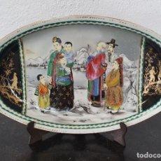Antigüedades: BANDEJA DE PORCELANA SCHONWALD - ESCENAS ORIENTALES - AÑOS 20.. Lote 262892515