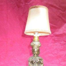 Antigüedades: PRECIOSA LAMPARA FRANCESA CIRCA 1900 DE MESA PARA AMBIENTE. Lote 262970965