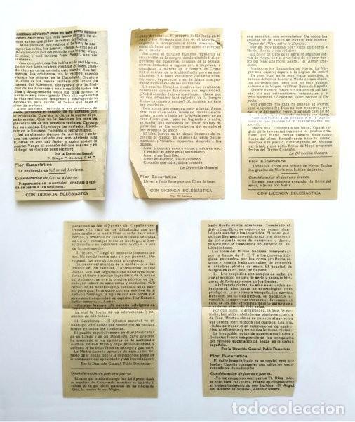 Antigüedades: Lote de cinco Auras juevistas. Hojita oficial de los jueves. Zaragoza. Años, 1936, 1937 y 1939 - Foto 2 - 263031950
