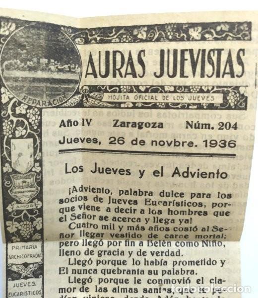 Antigüedades: Lote de cinco Auras juevistas. Hojita oficial de los jueves. Zaragoza. Años, 1936, 1937 y 1939 - Foto 3 - 263031950