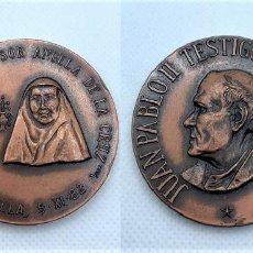 Antigüedades: 521.MEDALLA DE LA BEATIFICACION DE SOR ANGELA DE LA CRUZ (SEVILLA 5-XI-1982). Lote 263032030