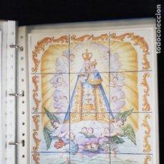 Antiquités: VIRGEN DE LA ESTRELLA,MOSQUERUELA. Lote 263298915