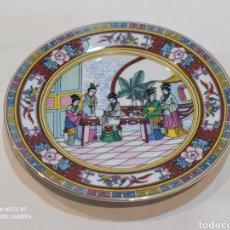 Antigüedades: PRECIOSO PLATO CHINO. Lote 263303460