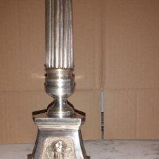 Antigüedades: CADELABRO 34 CM DE ALTO.. Lote 263537015