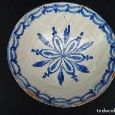 Antigüedades: ALFARERÍA ANDALUZA: CUENCO DE FAJALAUZA. Lote 263949540