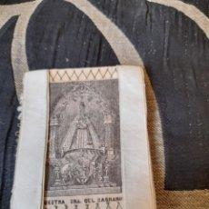 Antigüedades: ANTIGUO ESCAPULARIO EN TELA NUESTRA SEÑORA DEL SAGRARIO,TOLEDO. Lote 263969215