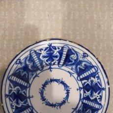 Antigüedades: RARO PLATO MANISES. Lote 264049540