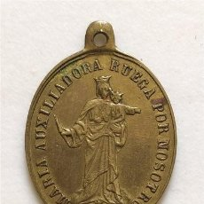 Antigüedades: ANTIGUA MEDALLA RELIGIOSA. CORAZÓN DE JESÚS Y MARÍA AUXILIADORA (SIGLO XIX). Lote 264268588