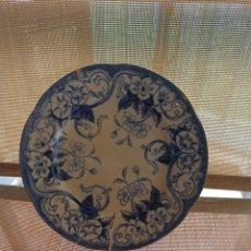 Antigüedades: CREIL ET MONTEREAU, MODELO 'FLORA' DEL SIGLO XIX.. Lote 264340760
