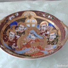 Antigüedades: PRECIOSO CUENCO PARA APERITIVOS DE PORCELANA SATSUMA MADE IN JAPAN,PINTADO A MANO.. Lote 264755549