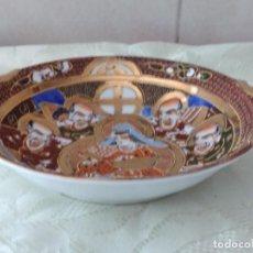 Antigüedades: PRECIOSO CUENCO PARA APERITIVOS DE PORCELANA SATSUMA MADE IN JAPAN,PINTADO A MANO.. Lote 264755619