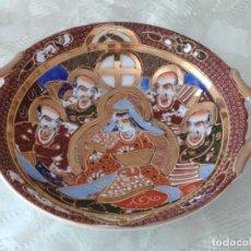 Antigüedades: PRECIOSO CUENCO PARA APERITIVOS DE PORCELANA SATSUMA MADE IN JAPAN,PINTADO A MANO.. Lote 264755719