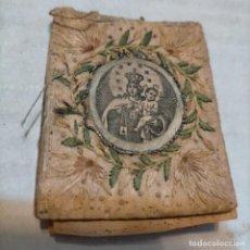 Antigüedades: ANTIGUO ESCAPULARIO GRABADO BORDADO DE LA VIRGEN DEL CARMEN Y NIÑO JESUS. Lote 264965214