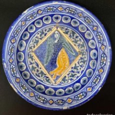 Antigüedades: GRAN FUENTE DE MANISES O TALAVERA - S. XVIII - XIX. Lote 265141439