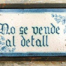 Antigüedades: CURIOSO Y ORIGINAL AZULEJO - NO SE VENDE AL DETALL - CERÁMICA ENMARCADA - TIENDA - TALLER - RARO. Lote 265172494