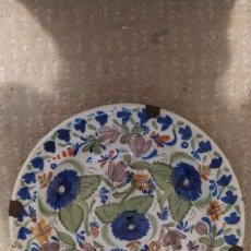 Antigüedades: MANISES PLATO SIGLO XIX. Lote 265324789