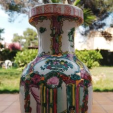 Antigüedades: JARRON CHINO DE PORCELANA - FAMILIA ROSA - FAMILIA REAL Y MOTIVOS FLORALES. Lote 265544039