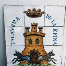 Antigüedades: ESCUDO DE TALAVERA DE LA REINA. Lote 265964728