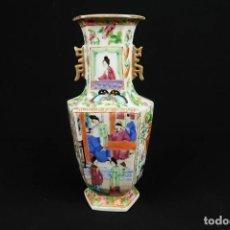 Antigüedades: ANTIGUO JARRÓN DE PORCELANA CHINO FAMILIA ROSA CANTON. Lote 266000713