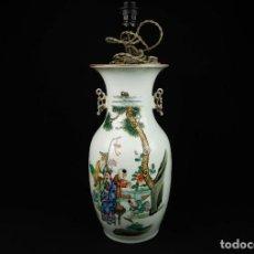 Antigüedades: ANTIGUO JARRÓN DE PORCELANA CHINO. Lote 266000913