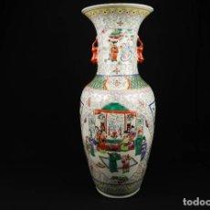 Antigüedades: ANTIGUO JARRÓN DE PORCELANA CHINO. Lote 266001163