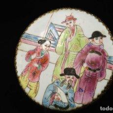 Antigüedades: ANTIGUA CAJITA DE PORCELANA CHINA. Lote 266001963