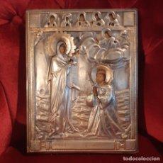 Antigüedades: ICONO RELIGIOSO RUSO. SAN JOSÉ CON VIRGEN Y SANTOS. Lote 266502553