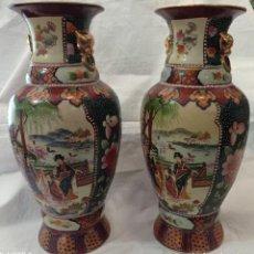 Antigüedades: PAREJA JARRONES CHINOS SELLO ROJO. Lote 266779914