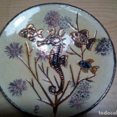 Antigüedades: * PLATO DE CERAMICA. DIAZ COSTA. LA BISBAL. 1957. 21 CM. (RF:G/D). Lote 267054314