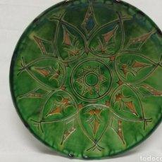 Antigüedades: FUENTE PLATO DE CERAMICA VIDRIADA. UBEDA. GONGORA. 30CM.. Lote 267132084