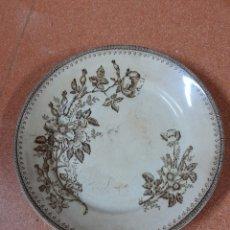 Antigüedades: AZNALFARACHE. SIGLO XIX.. Lote 267182869
